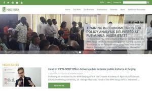 NSSP Website Homepage