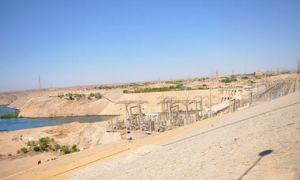 Awan High Dam