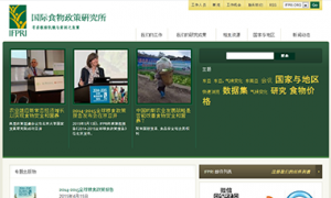 IFPRI China website